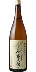 ☆【日本酒】無窮天穏(むきゅうてんおん)山陰吟醸 生もと造り 五百万石 30BY 1800ml