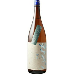 ☆【日本酒】勢起(せき)純米吟醸27BY1800ml※クール便発送