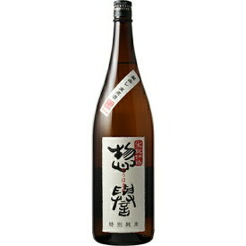 【日本酒】惣誉(そうほまれ)生もと仕込 特別純米 蔵出し生原酒 R1BY 1800ml ※クール便発送