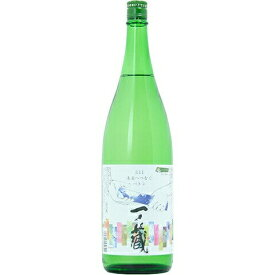【日本酒】一ノ蔵(いちのくら)特別純米 火入原酒「3.11 未来へつなぐバトン」R2BY 1800ml