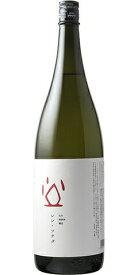 【日本酒】土田(つちだ)生もと純米 シン・ツチダ 1800ml