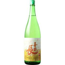 ☆【日本酒/ひやおろし】喜楽長(きらくちょう)特別純米 ひやおろし R1BY 1800ml