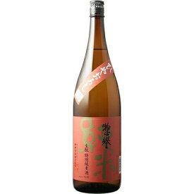 【日本酒/ひやおろし】惣誉(そうほまれ)生もと特別純米 ひやおろし R1BY 1800ml