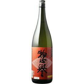 【日本酒/ひやおろし】惣誉(そうほまれ)純米大吟醸 ひやおろし R1BY 1800ml