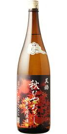 ☆【日本酒/ひやおろし】天穏(てんおん)純米 ひやおろし R1BY 1800ml ※クール便発送