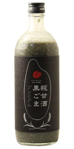 ☆【甘酒】紅乙女(べにおとめ)糀甘酒黒ごまプレミアム720ml