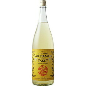 【リキュール(スパイス焼酎)】豊永酒造(とよながしゅぞう)カルダモン テイク7 25度 1800ml