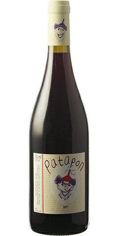 ☆【赤ワイン】ドメーヌ・ブリゾーパタポン・ルージュ2017750ml