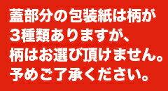 ☆【サングリア】ロラ・モラ1000ml