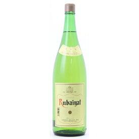 【白ワイン】ルバイヤート 白 1800ml※商品名にビンテージ記載のない場合現行ビンテージとなります