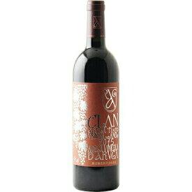 ☆【赤ワイン】勝沼醸造 アルガーノ クラン 750ml ※商品名にビンテージ記載のない場合現行ビンテージとなります