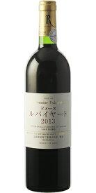 ☆【赤ワイン】プティ・ドメーヌ ルバイヤート 2013 750ml