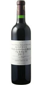 ☆【赤ワイン】ルバイヤート マスカット・ベリーA 樽貯蔵 バレルセレクト 2017 720ml