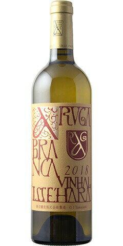 ☆【白ワイン】勝沼醸造アルガブランカヴィニャルイセハラ2018750ml