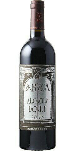 ☆【赤ワイン】勝沼醸造アルガアルカサール2016750ml
