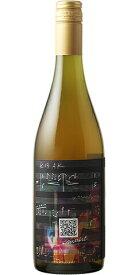 ☆【オレンジワイン】共栄堂 K19AK_DD 750ml ※クール便発送