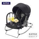 ベビーバウンサー|イージーリクライニング New York・Baby(ニューヨーク・ベビー) katoji KATOJI カトージ