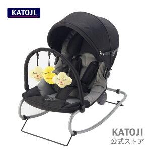ベビーバウンサー イージーリクライニング New York・Baby(ニューヨーク・ベビー) katoji KATOJI カトージ