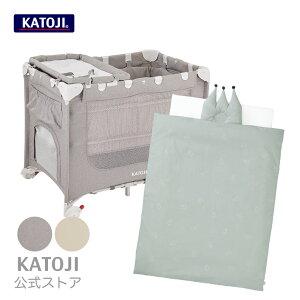 ポータブルベビーベッド おむつ替えテーブル付[選べる2色] とミニ布団 クラウン型枕 [ながれぼし]のセット katoji KATOJI カトージ