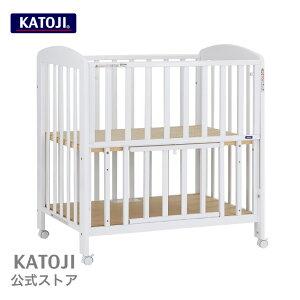 ベビーベッド ハイタイプ ミニベビーベッド パンジー(ホワイト) 床板3段階調節 収納板付き katoji KATOJI カトージ
