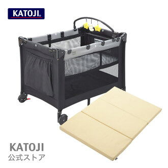 New York-Baby Set (playpen + private mat included)