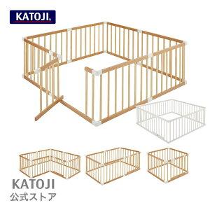 ベビーサークル 木製ベビーサークル 扉付 [選べる2色] katoji KATOJI カトージ
