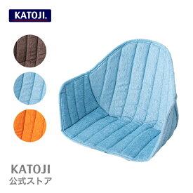 ベビーチェアオプション|チェアクッション(Cozy/Cozy-POP専用) katoji KATOJI カトージ