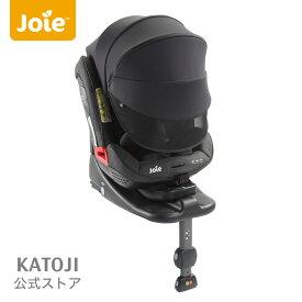 チャイルドシート Stages ISOFIX 幌付き [直営店限定販売品] katoji KATOJI カトージ