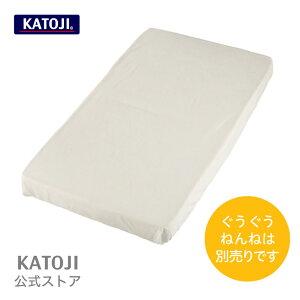 ベビー寝具オプション フィットシーツ ミニぐうぐうねんね用 katoji KATOJI カトージ (ベッド内寸/60×90cm)※マットは含まれておりません。