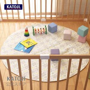 ベビー寝具 まーるいプレイマット [選べる2色] katoji KATOJI カトージ