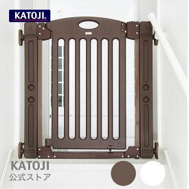 【サマーセール】 ベビーゲート|階段上で使えるゲート[ホワイト/ブラウン]【拡張(追加)フレーム2個付き】 katoji KATOJI カトージ