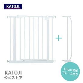 ベビーセーフティオートゲート + 拡張フレーム10cm katoji KATOJI カトージ ベビーゲート