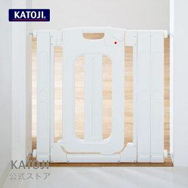 ベビーゲート LDK-STYLE (ホワイト) 拡張用フレーム3個付き katoji KATOJI カトージ