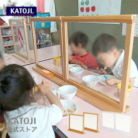 【11/25限定 P5倍】 日本製 【飛沫防止】 卓上 パーテーション 2枚 セット[選べる2色] katoji KATOJI カトージ
