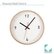 カトモクの日本製、おしゃれでかわいい北欧風掛け時計