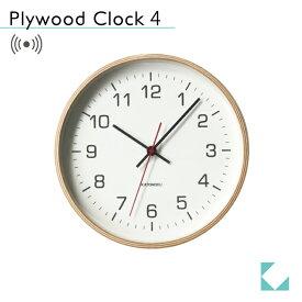KATOMOKU plywood wall clock 4 km-44NRC ナチュラル 電波時計 連続秒針 名入れ対応品