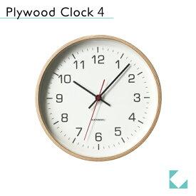 KATOMOKU plywood wall clock 4 ナチュラル km-44N 掛け時計 連続秒針 名入れ対応品