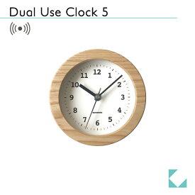 KATOMOKU dual use clock 5 ナチュラル km-112NARC 電波時計 連続秒針 置き掛け兼用
