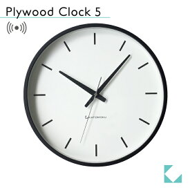 KATOMOKU plywood wall clock 5 km-49BRC ブラック 電波時計 連続秒針 名入れ対応品