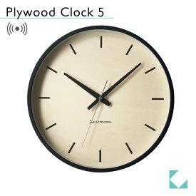 KATOMOKU plywood wall clock 5 km-50BRC シナ文字盤 ブラック 電波時計 連続秒針 名入れ対応品