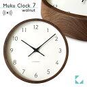 KATOMOKU muku round wall clock 7 ウォールナット km-93RC 電波時計 連続秒針 名入れ対応品