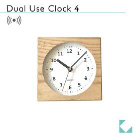 KATOMOKU dual use clock 4 ナチュラル km-95NRC 電波時計 連続秒針 置き掛け兼用