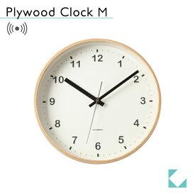 KATOMOKU plywood wall clock M size km-33MRC ナチュラル 電波時計 連続秒針 名入れ対応