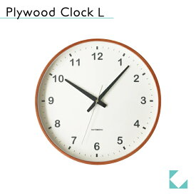 KATOMOKU plywood wall clock Lサイズ km-36L 掛け時計 連続秒針 名入れ対応品