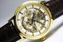 日本のスケルトンウォッチ!ORIENTオリエントスター手巻きスケルトン腕時計