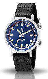 1967年の復刻!フランスのLIP【リップ】NAUTIC-SKI【ノーティックスキー】自動巻き腕時計/200m防水/メーカー希望小売価格88,000円