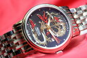 世界限定399本のスイス製EPOS【エポス】ドラゴン自動巻き腕時計/正規代理店商品/男性用腕時計