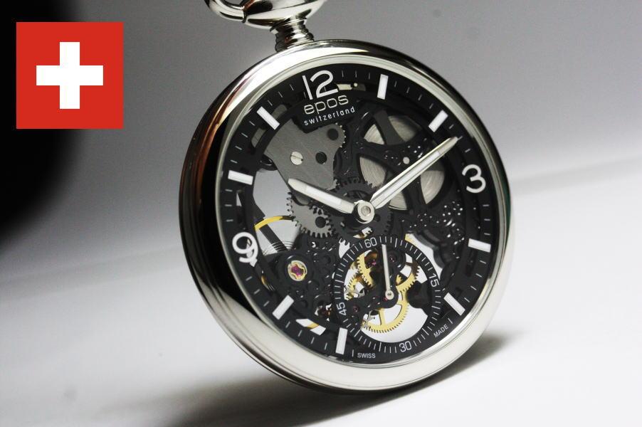 スイス製EPOS【エポス】スケルトン手巻きポケットウォッチ/懐中時計