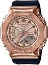 CASIO カシオ G-SHOCK Gショック 八角フォルムのアナログ&デジタル腕時計 国内正規流通商品 カシオーク メーカー希望小売価格26,400円…
