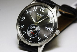 German Junkers flat line quartz watch / design watch / is thin